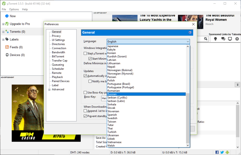 Как установить русский язык uTorrent?